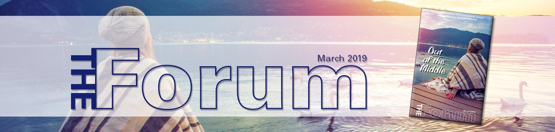 March 2019 Forum banner